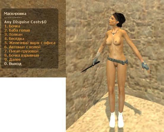 Скачать бесплатно и без регистрации мод GunGame 5.1.510 для css - моды.